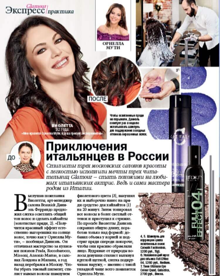 Glamour_may_2015